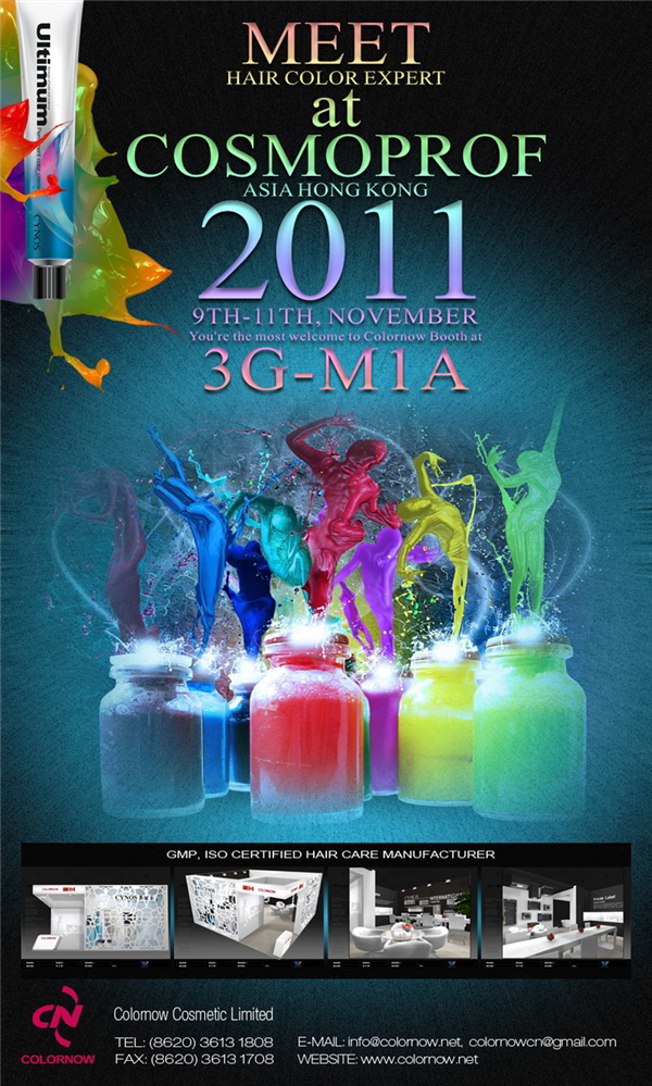 2011-cosmoprof-asia-invitation-1