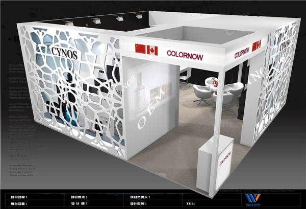 2011-cosmoprof-asia-invitation-2