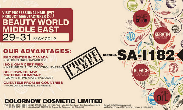 2012-beautyworld-middle-east-invitation